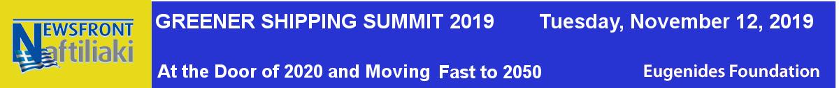 Greener Shipping Summit 2019
